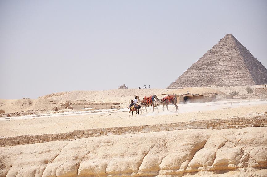 CAIRO15